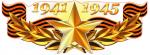 9maya-Pelikan-1030x382.jpg
